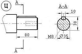 Размеры валов червячного редуктора Ч 80 схема 2