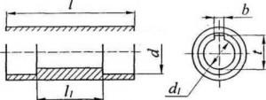 Размеры валов червячного редуктора 2Ч 80 схема 4