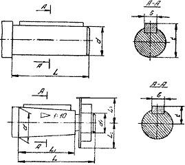 Размеры валов червячного редуктора Ч 100
