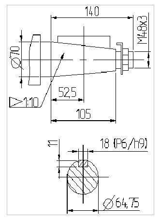 размеры валов червячного редуктора 1Ч2 160 - 80 схема 2