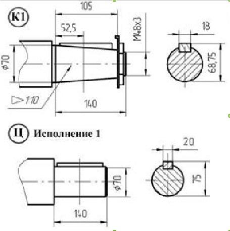 Размеры валов червячного редуктора 2Ч 180 80 схема 2