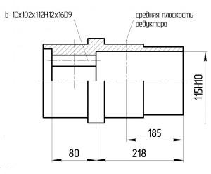 размеры валов редуктора РДЦ 4