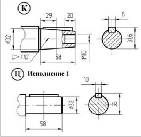 Размеры валов 1Ч2 160 - 100  схема 1