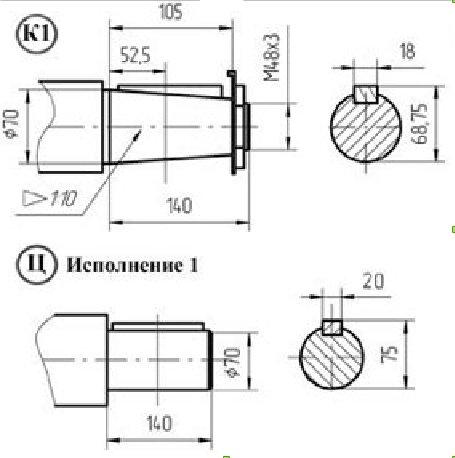 Размеры валов 1Ч2 160 - 100  схема 2
